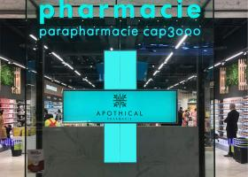Apothical Cap 3000 pharmacie